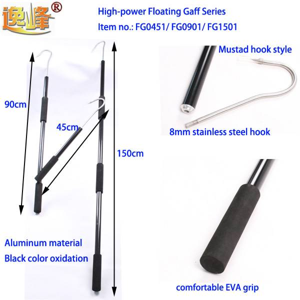 floating fishing gaff with 8mm stainless steel hook
