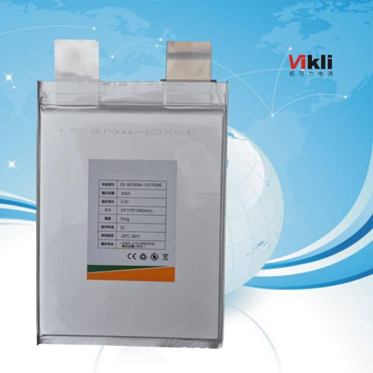 LiFePO4 battery ,solar street light battery ,3.2V 30AH lithium ion phosphate battery