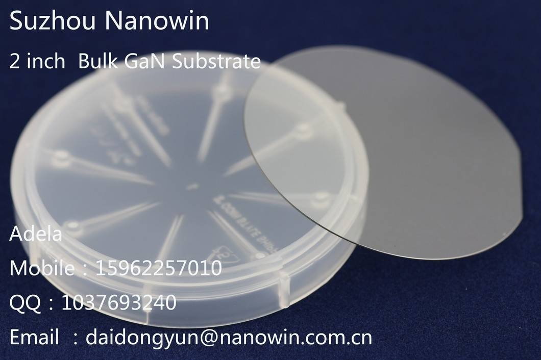 2inch GaN Template (Si-doped)