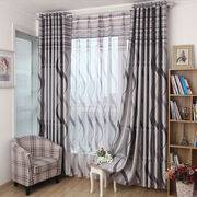 JUN brand permanent flame retardant hotel curtain (flame retardant B1 level),fireproof curtain