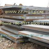 Sell Structural Steel Plate SS400,A36,SM400(A,B),St37-2,St37-3,SA283GrC