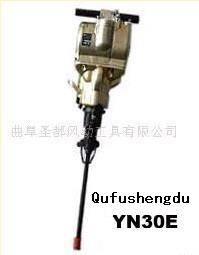 YN30E internal combustion rock drill