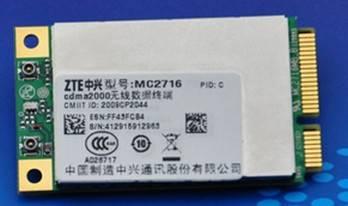ZTE CDMA MODULE MC2716