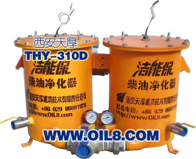 THY-310D electric-heating diesel oil purifiers for large generators