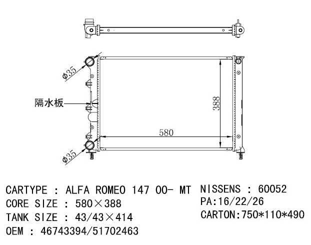 Alfa Romeo 147 radiator OEM: 46743394/51702463 Nissens 60052