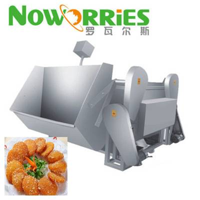 widely used high efficiency chicken wings frying machine