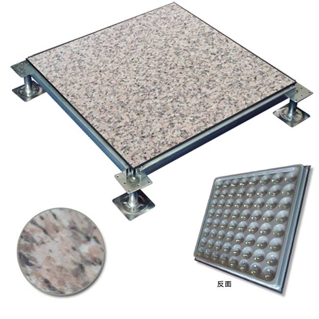 spply Steel floating flooring raised floor