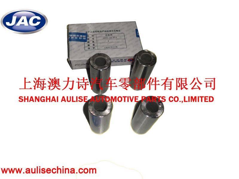 CHAOCHAI engine spare parts