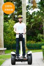 Onlywheel two wheel electric robot scooter
