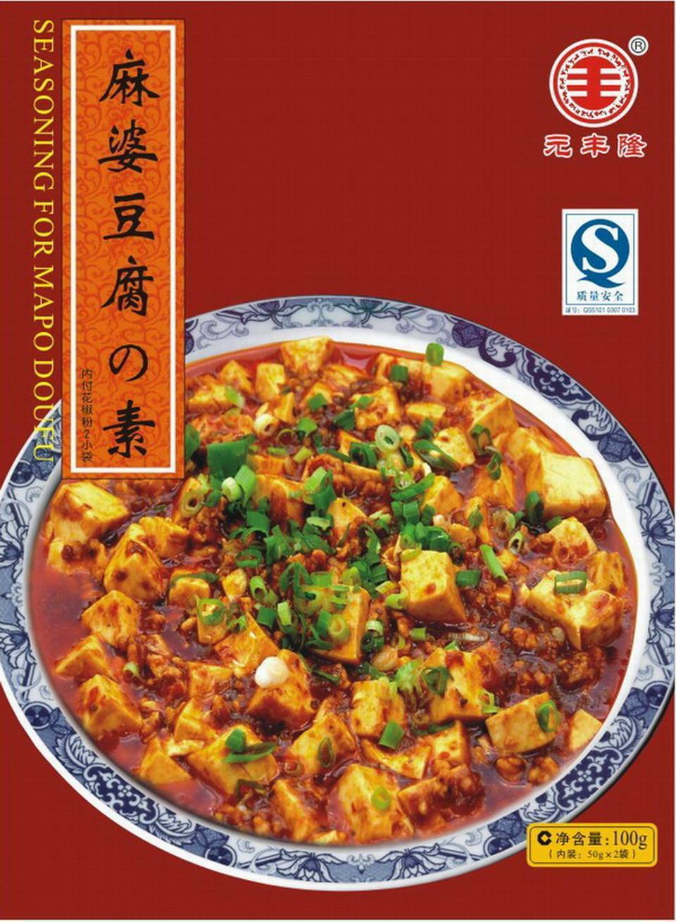 SEASONING FOR MAPO DOUFU