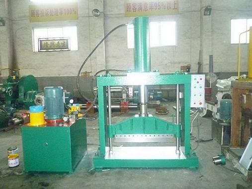 Vertical Rubber Cutter,Rubber Cutting Machine