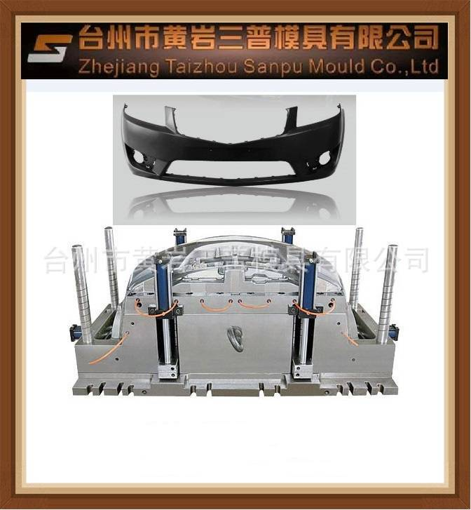 Custom automotive bumper high quality precision mold,competitive price