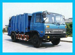 sell compressed garbage truck