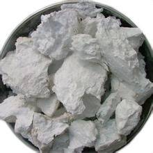 Sepiolite hot sale 2016