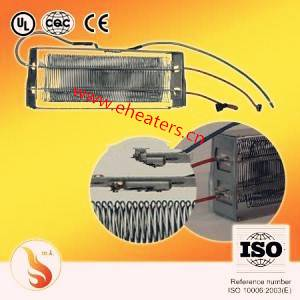 electric heating element ( mica heater) for convector heater