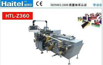 Chocolate And Candy Fold-Wrapping Machine