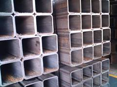CHEAP CARBON STEEL PIPES
