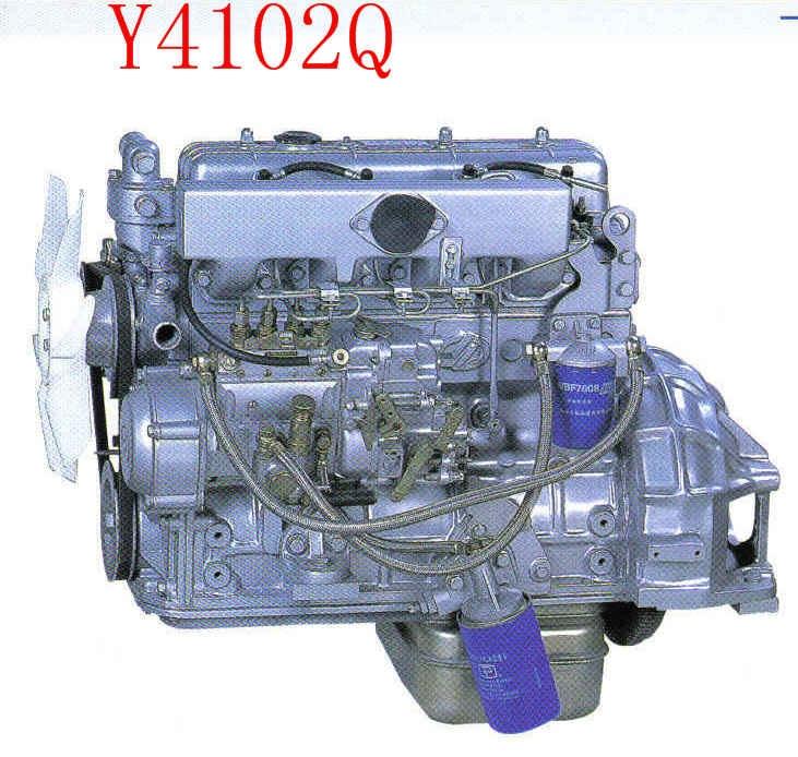 sell diesel engine