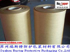 VCI multimetal antirust packaging paper for fastener