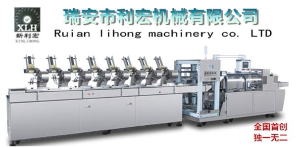 Fully automatic punching and four-sided sealing packaging machine for masks