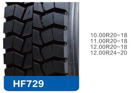 Truck and bus radial tyre-TBR AGATE