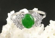 Natural Jade Ring 00053587