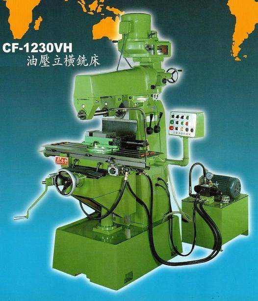 Taiwan Hydraulic vertical and horizontal milling machine CF-1230VH