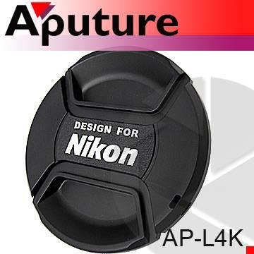 Lens cover for Camera