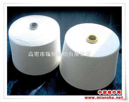 CVC with 60/40 50/50 21S, 26S,32S,40S,50S for carded and combed kintting/weaving