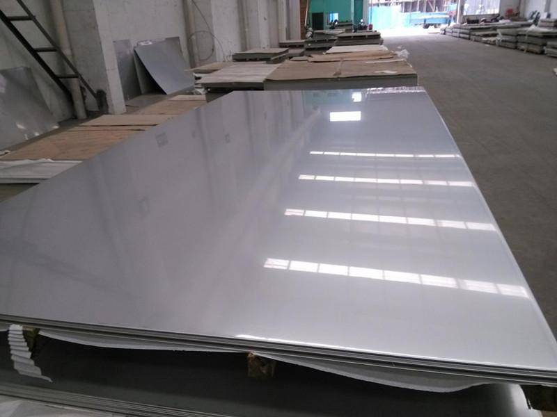 SUS420J1/UNS S42000(1.4021) stainless steel plate/sheet