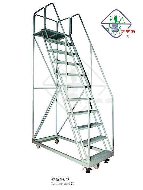 ladder cart/ladder trolley/aseerding dispath trolley/climbing trolley
