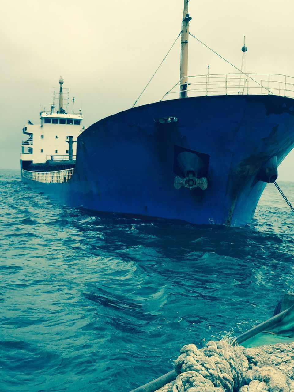 4700 DWT Cargo Vessel