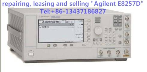 Agilent E8257D Signal Generator