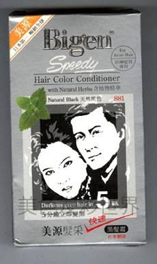 bigen hair dyes