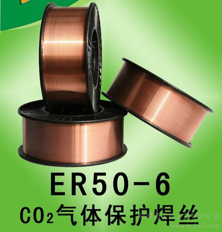 AWS ER70S-6/SG2/IS YGW12 / BS A18/ EN G3Si1 mig welding wire manufacture factory from China