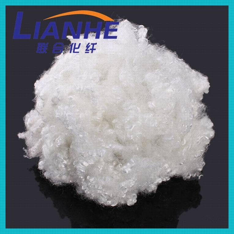 Hollow Conjugated Siliconized Polyester Fiber