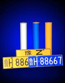 Low price:License Plate Grade Reflective Sheeting