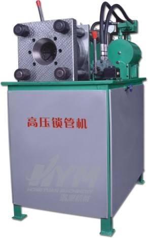 Sell High Pressure Hose Crimping Machine