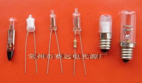 GREATNeon Lamps NE-2 NE-2C NE-2H NE-2G NE-2B NE-2W NE-2Y