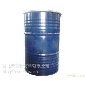 Ethyl-1-propenyl ether CAS NO. 928-55-2