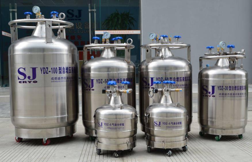 cryogenic tank, freezing container, semen storage container, stem cell container, freezing system, b