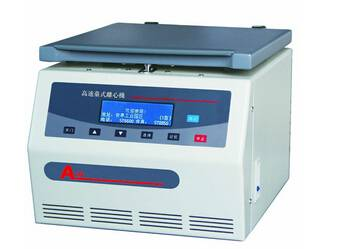 TGL-18000CR High Speed Desk-top Refrigerated Centrifuge