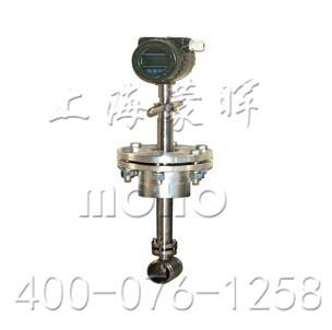 high reliability Insertion type vortex flow meter with 4 - 20 mA high accuracy