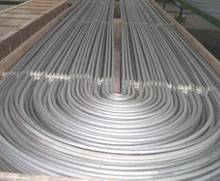 Sell Seamless Stainless Steel U Bent Stainless Steel Tube