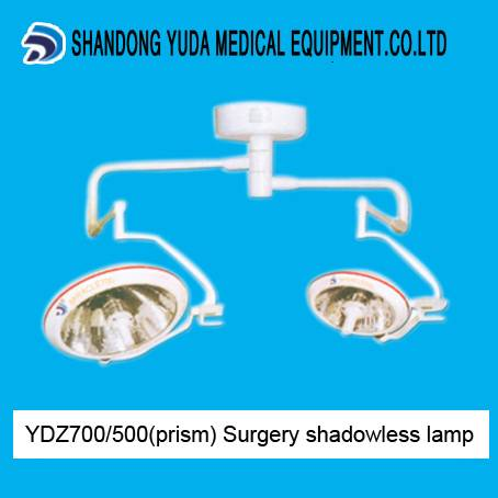 YDZ700/500(prism) operation lamp