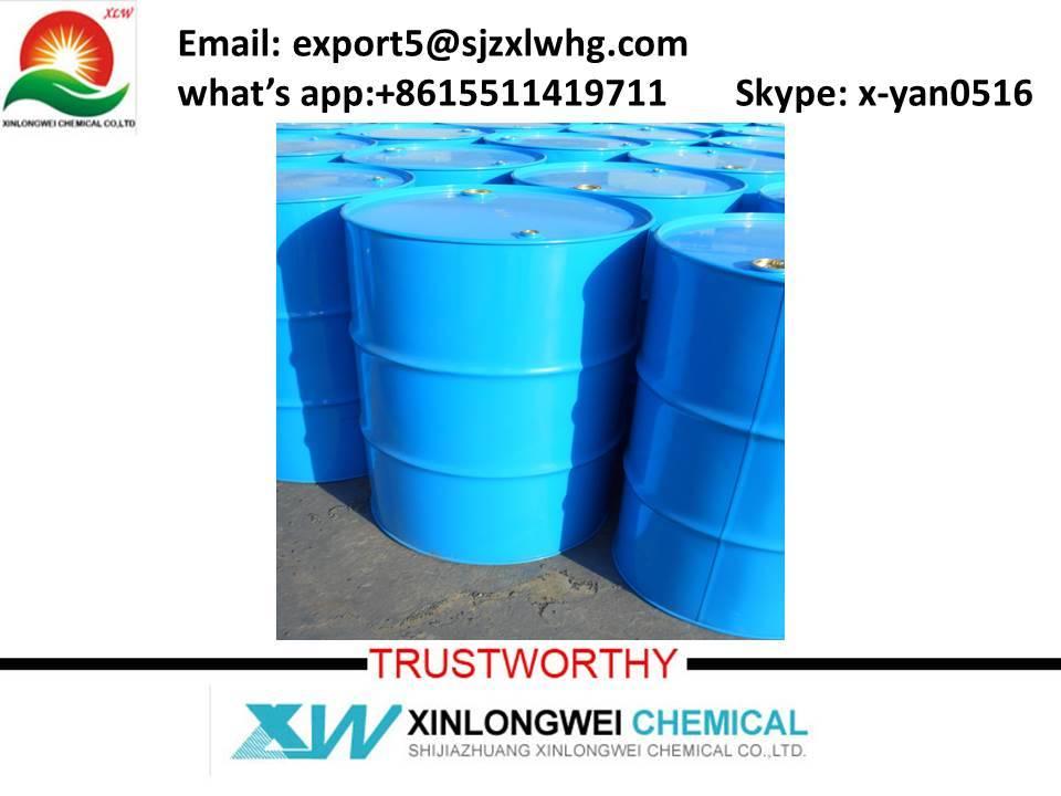 Diethylene Glycol Methyl Ethyl Ether,C7H16O3 / CAS NO.: 1002-67-1