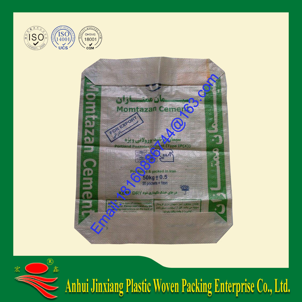 Ad star cement bag,pp woven block bottom valve bag