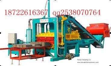 China best brick making machine
