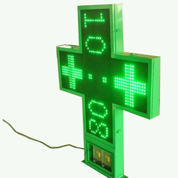 P20 pharmacy cross iron led sign