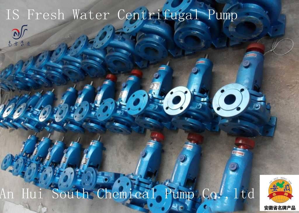 IS Series Clean fresh water centrifugal pump